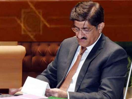 سندھ کابینہ نے خواجہ سرائوں کیلیے نوکریوں کا کوٹہ مقرر کرنے کی منظوری ..
