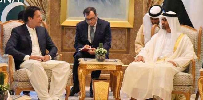 وزیراعظم کا دورہ امارات:کیا پاکستان کی معاشی مشکلات کم ہونگی؟