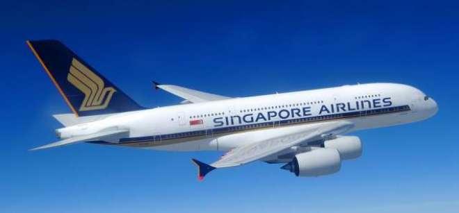 سنگاپورایئرلائن کی دنیا کی طویل ترین پروازچلانےکی تیاری