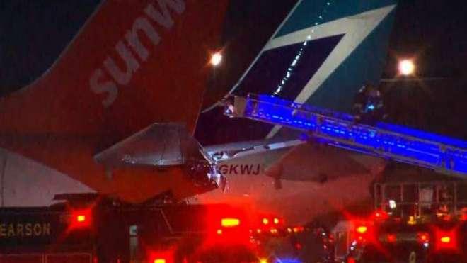 مسافر طیاروں کے درمیان خوفناک تصادم