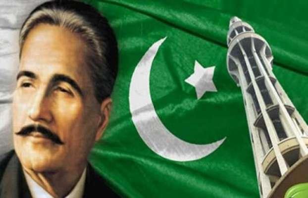 مفکر پاکستان ، شاعر مشرق ڈاکٹر محمد علامہ اقبال ؒکا 141واں یوم پیدائش ..
