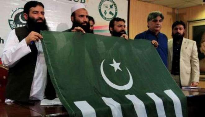 الیکشن کمیشن نے ملی مسلم لیگ کی رجسٹریشن کی درخواست مسترد کردی