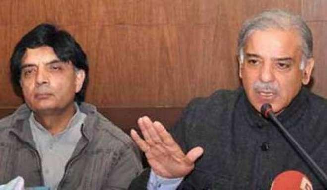 دوستی ختم! شہباز شریف نے چوہدری نثار کی سیاست کا جنازہ نکال دیا