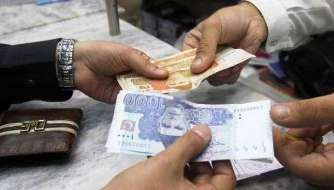 ملک کے سب سے بڑے سرکاری ادارے نے ملازمین کو عید الفطر پر بونس دینے کا ..