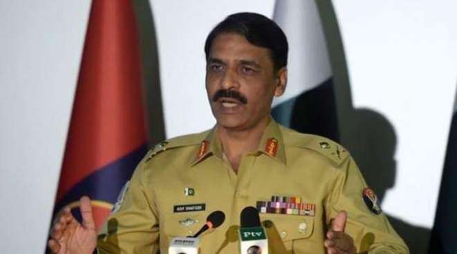 ہم نے ایک بہادر پولیس افسر کو کھو دیا، ترجمان پاک فوج