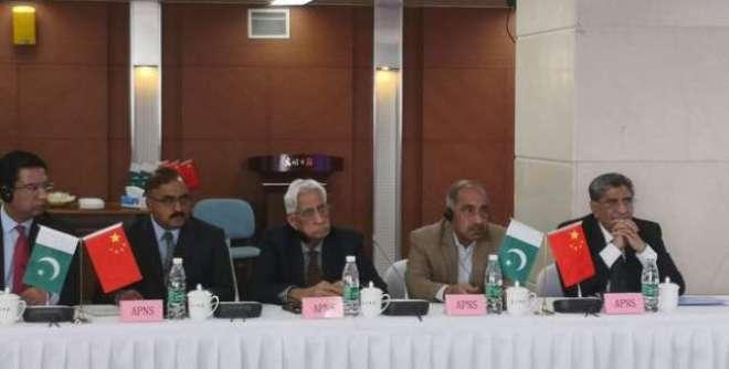 بیجنگ میں پاکستان میڈیا فورم کا انعقاد