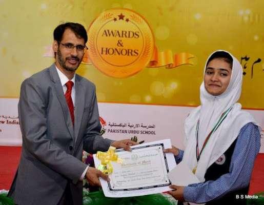 پاکستان سکول مملکتِ بحرین میں بین المدارس اُردو مباحثے کا انعقاد