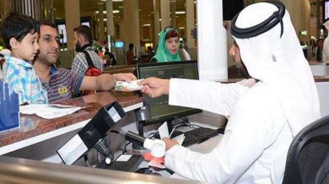 متحدہ عرب امارات نے ویزا پالیسی میں بڑی تبدیلیوں کا اعلان کردیا