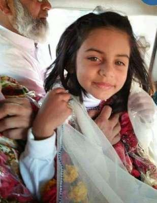 زینب کا قتل،ننھی پری اپنے والدین سے بھی زیادہ کس سے پیار کرتی تھی؟ نیا ..