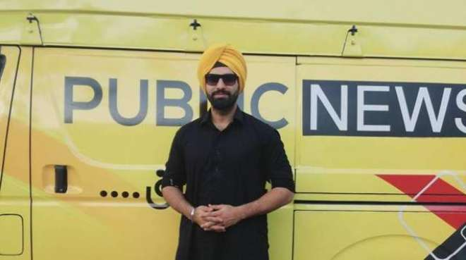 سکھ رپورٹر کے بعد اب سکھ نیوز کاسٹر بھی