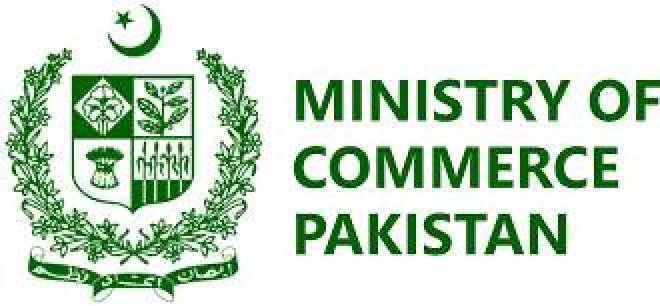وزارت تجارت کا  مقامی صنعت کے تحفظ کیلئے اقدامات اٹھانے کا فیصلہ