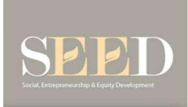 سیڈ وینچرز کا پرنس ٹرسٹ انٹرنیشنل کے عشائیے میں انٹرپرائز چیلنج پاکستان ..