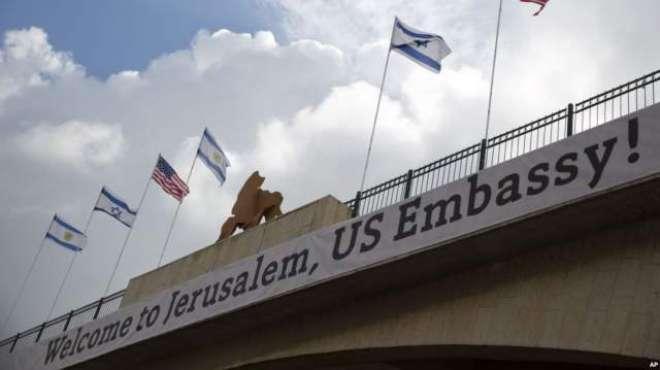 مقبوضہ بیت المقدس میں امریکی سفارتخانے کا افتتاح آج ہوگا