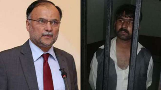 سمجھ نہیں آیا عابد نے وزیر داخلہ پر حملہ کیوں کیا بہن