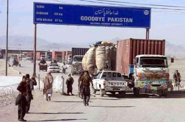 پاک افغان باہمی تجارت میں اضافہ سے ملکی برآمدات اور زرمبادلہ کے ذخائر ..