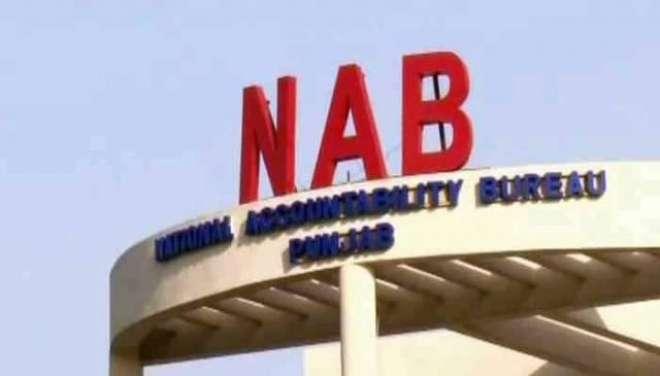 قومی احتساب بیورو نے گذشتہ تیرہ ماہ کے دوران 298 ارب روپے کی ریکوریاں ..