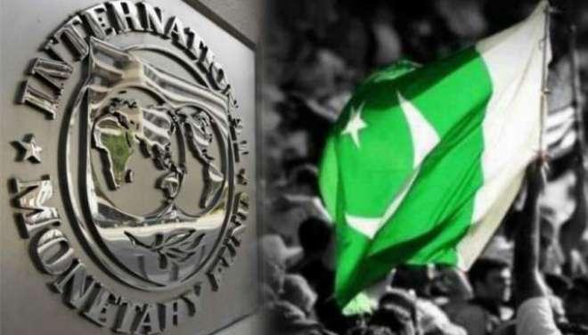 آئی ایم ایف پاکستان کو قرض دینے کو تیار