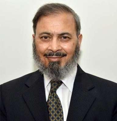 نیشنل بینک میں اربوں روپے کے غبن میں ملوث وائس پریڈیڈنٹ عثمان سعید ..