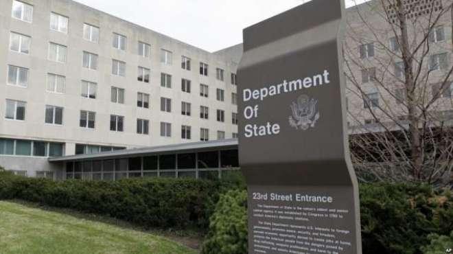 امریکہ میں پاکستانی سفارت کاروں کی بلااجازت نقل و حرکت محدود کرنے کی ..