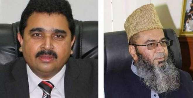 صدر مملکت ممنون حسین نے وفاقی وزراء حافظ عبدالکریم اورکامران مائیکل ..