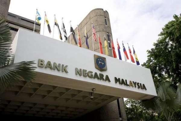 ملائیشیا کے سنٹرل بینک کے گورنر محمد ابراہیم نے استعفی دے دیا