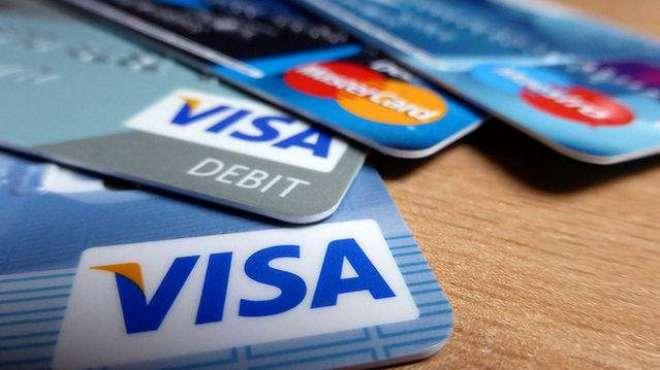 سعودی بینکوں نے دُکانداروں کو وارننگ جاری کر دی