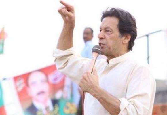 عمران خان نےقومی اسمبلی کے امیدوار کو تھپڑ دے مارا