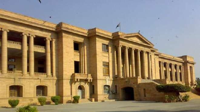 سندھ ہائیکورٹ نے بھتہ خور کی سزا 7سال سے کم5سال کردی