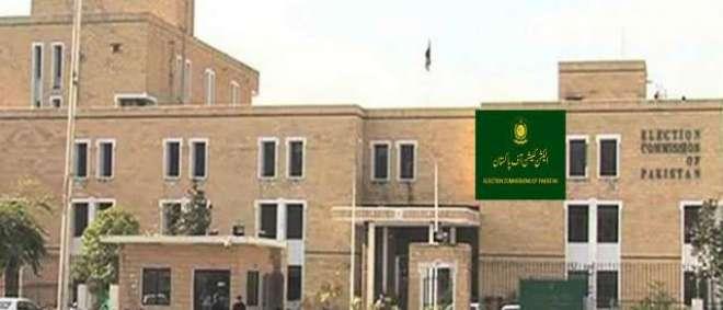 الیکشن کمیشن نے ریٹرننگ افسران کوعیدکی چھٹیوں میں بھی اسکروٹنی کی ..