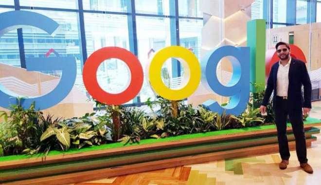 قومی ٹیم کے سابق کپتان شاہد آفریدی کا گوگل ہیڈ آفس کا دورہ