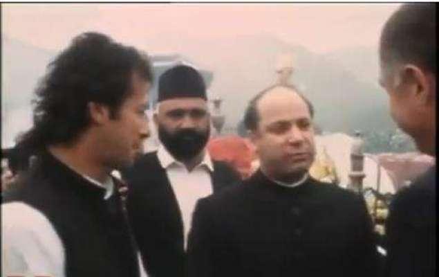 25 سال پہلے عمران خان کو سیاست میں آنے کی دعوت دینے والے نوازشریف اسی ..