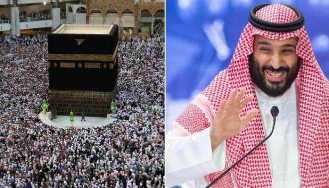 سعودی عرب نے فلسطینی مسلمانوں کے حج اورعمرہ پر پابندی عائد کردی