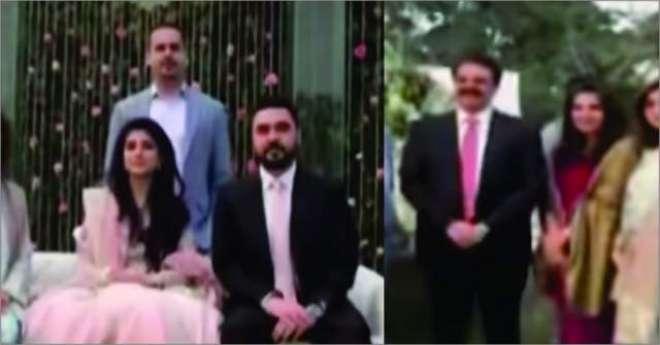لاہور میں سابق آرمی چیف راحیل شریف کے بیٹے عمر کی منگنی کی تقریب