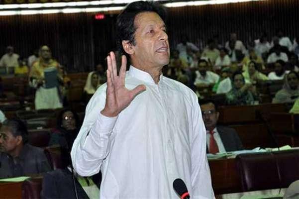 وزیراعظم عمران خان کی ایوان میں آمد پر وفاقی وزراء ،ْ ارکان کی ملاقات