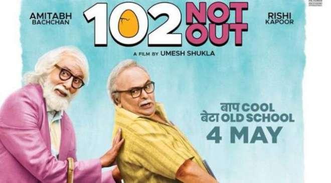 فلم ''102ناٹ آئوٹ '' کا 40.71 کروڑ کا بزنس