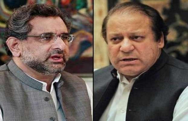 لاہور ہائیکورٹ  نے نواز شریف اور شاہد قاخان عباسی کیخلاف بغاوت الزام ..