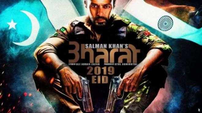 سلمان خان نے فلم ''بھارت'' کا پہلا ٹریلر آخر کار ریلیز کردیا