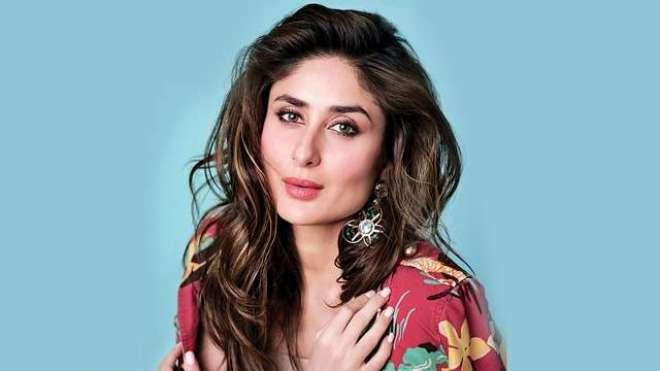 کرینہ کپور خان کی مس انڈیا 2018ء کے گرینڈ فینالے میں پرفارمنس نے دھوم ..