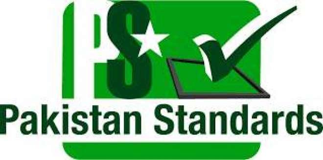 پاکستان سٹینڈرڈز اینڈ کوالٹی کنٹرول اتھارٹی نے مختلف غیر معیاری آئٹمز ..