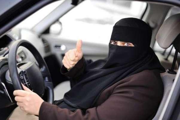 خواتین کے گاڑی چلانے سے ٹریفک پرابلم نہیں ہوگا،سعودی عرب