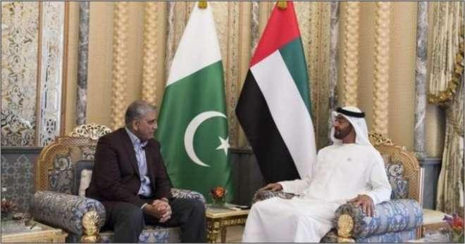 پاکستانی آرمی چیف جنرل قمر باجوہ کی متحدہ عرب امارات آمد
