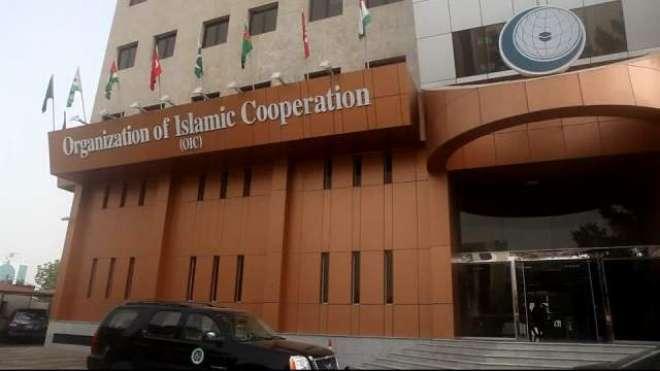 دنیا بھر میں اسلام فوبیا میں بتدریج کمی واقع ہو رہی ہے۔ او آئی سی