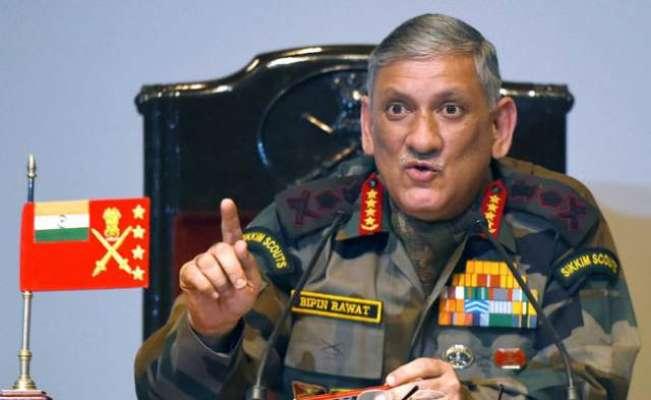 بھارتی آرمی چیف کی دفاعی اوقات سےبڑھ کربیان بازی