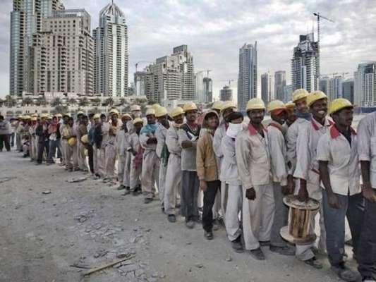 متحدہ عرب امارات میں جانے والی پاکستانی افرادی قوت کیلئے پولیس کریکٹر ..