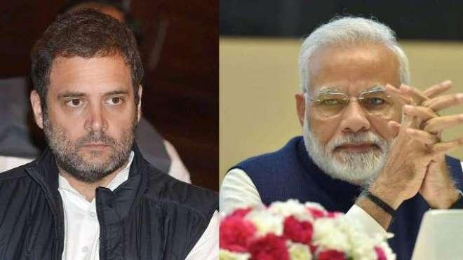 بی جے پی یا کانگریس؟ بھارتی انتخابات میں کس کی فتح ہوئی؟