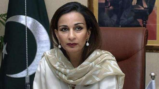 حکومت کوئی بھی آرڈیننس لائی تو اس کے خلاف قرارداد لائیں گے ،ْ پاکستان ..
