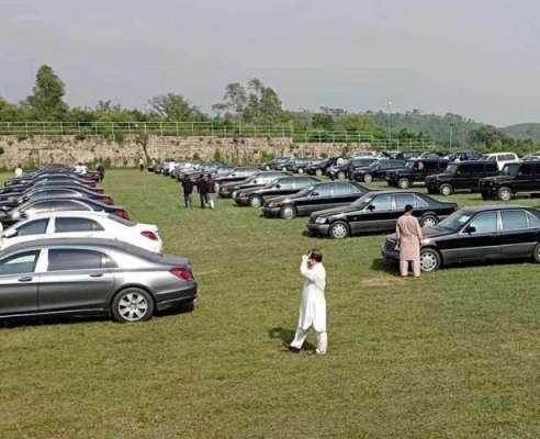 وزیراعظم ہاؤس کی گاڑیوں کی نیلامی کے بعد وزارت مواصلات کی گاڑیوں کی ..