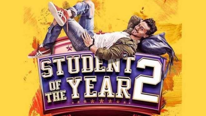 فلم ''سٹوڈنٹ آف دی ائیر۔ 2'' کا موشن پوسٹرز جاری