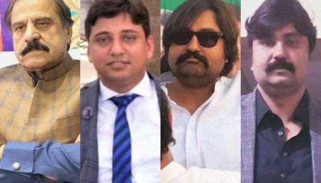گوجرانوالہ ،ْلیگی رکن آزاد کشمیر اسمبلی اسماعیل گجر کے گھر سے ملازمہ ..