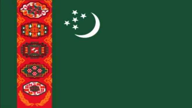 ترکمانستان کے وزیر خارجہ دوروزہ دورے پر پرسوں پاکستان پہنچیں گے